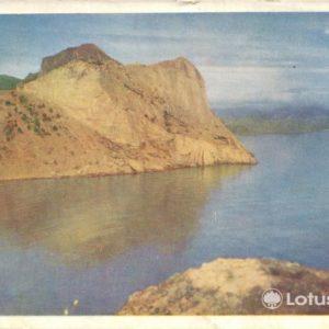 Crimea. New World. Blue Bay, 1959