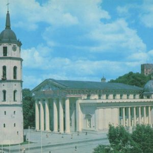 Art Gallery. Vilnius, 1980