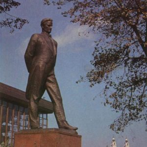 Monument to the People's Artist of the USSR Kipras Petrauskas. Vilnius, 1976