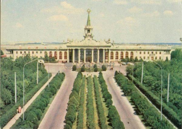 An airport. Kharkov, 1970