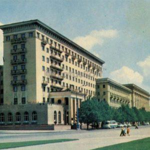 """""""Kharkiv"""" hotel. Kharkov, 1970"""