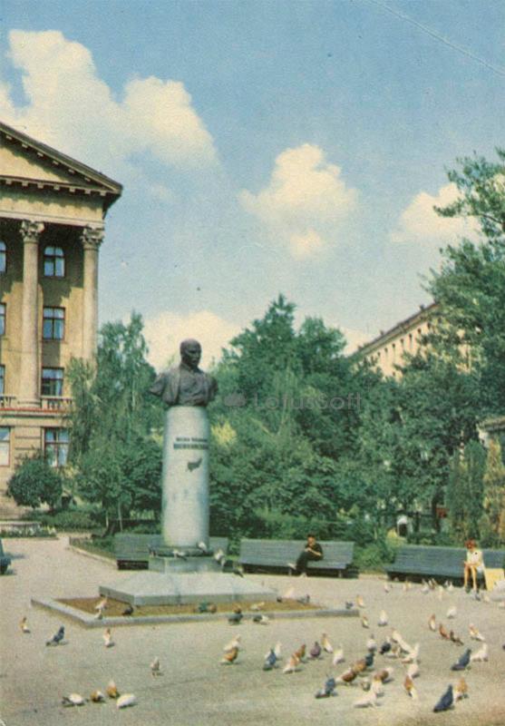 Monument MM Kotsyubinskoe. Kharkov, 1970