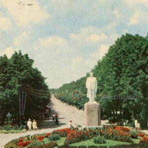 Центральная аллея парка им. А.М. Горького. Харьков, 1970 год
