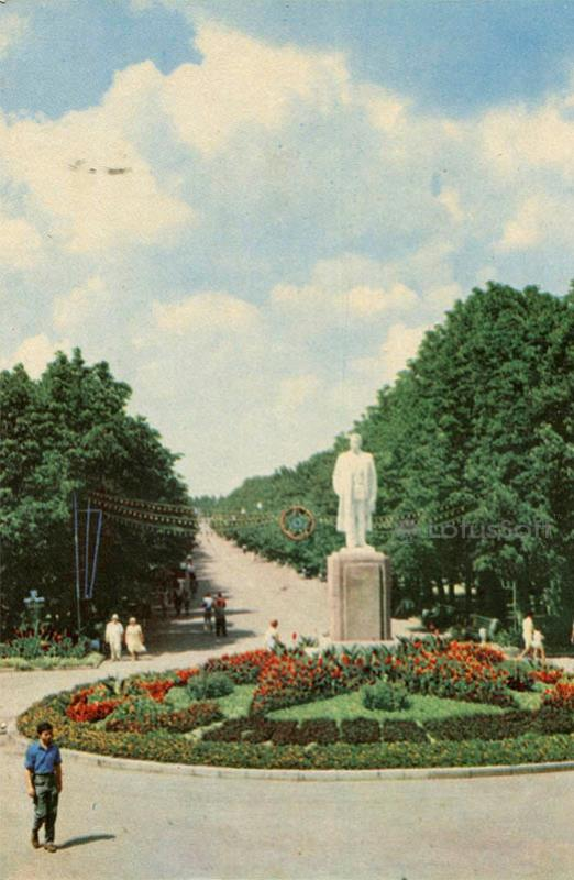 The central alley of the park to them. AM Gorky. Kharkov, 1970