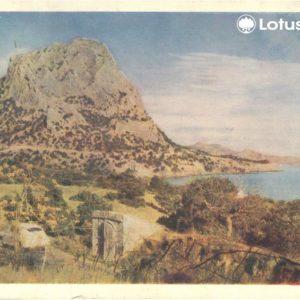 Crimea. New World. Mount Falcon, 1959