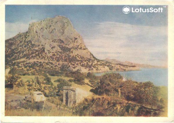 Крым. Новый свет. Гора Сокол, 1959 год