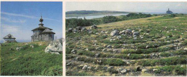 Церковь Андрея Первозванного на Заячем острове. Лабиринт Заяцкого острова, 1986 год