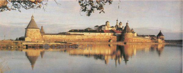 Вид на монастырь со стороны Святого озера, 1986 год