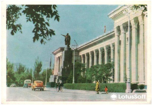 Здание Президиума Верховного Совета Узбекской ССР, 1960 год
