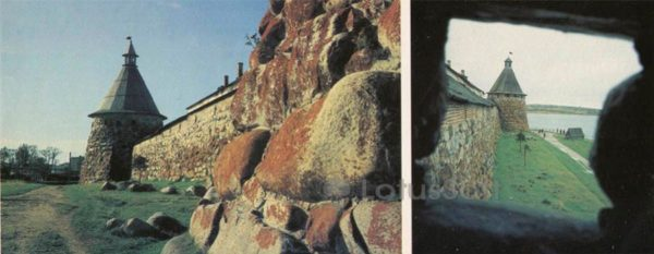 Southern section of the wall with the White Tower. Arkhangelsk Tower, 1986