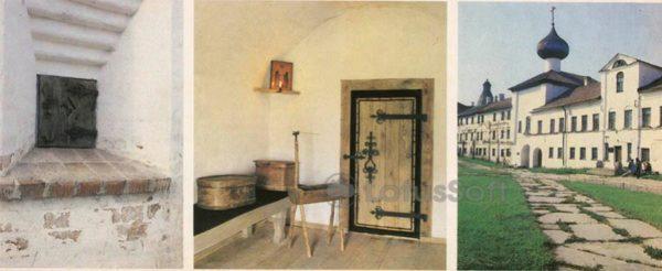 Оконный проем кельи. Фрагмент интерьера кельи. Часть жилой застройки монастыря, 1986 год