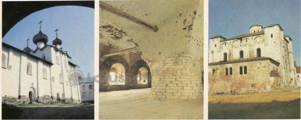 Успенская церковь. Трапезная палата Успенской церкви. Преображенский собор, 1986 год