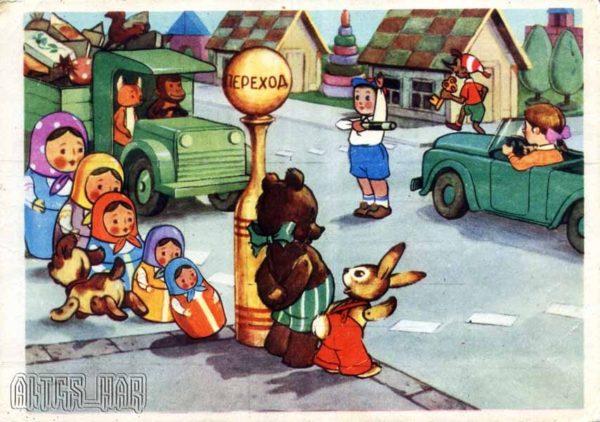 Открытки для детей, 1960 год