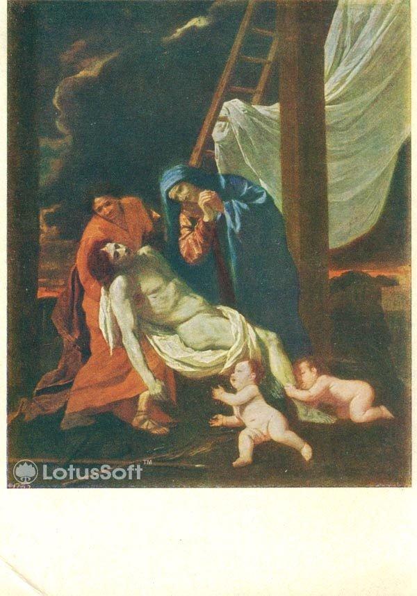 Снятие с креста. Пуссен, 1957 год