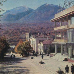 House of Trade. Zheleznovodsk, 1971
