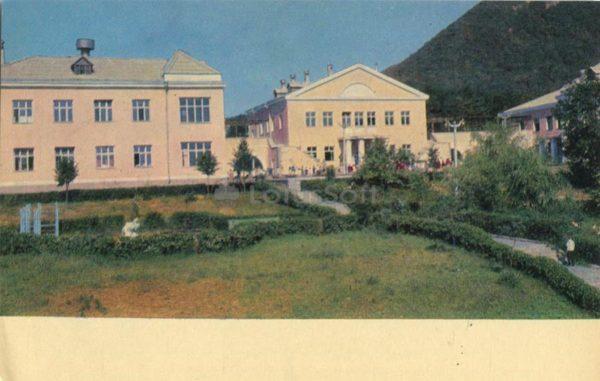 """Children's sanatorium """"Salute"""". Zheleznovodsk, 1971"""
