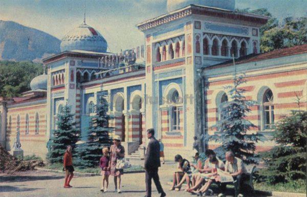 Грязелечебница. Железноводск, 1971 год