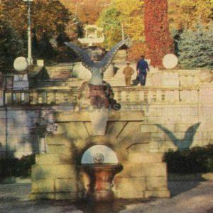 N54 Source. Zheleznovodsk, 1971