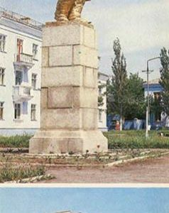 Monument to the Hero of the Soviet Union PD Osipenko, 1986