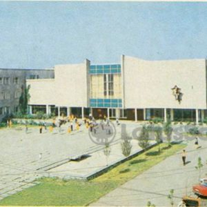Palace of Pioneers. Berdyansk, 1986