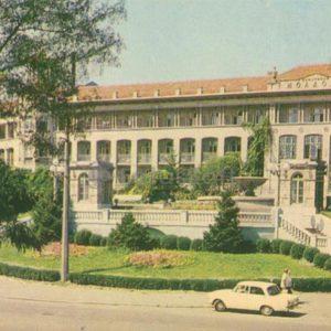 """Moldova"" sanatorium. Odessa, 1973"