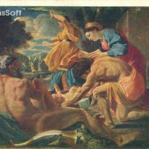 Нахождение Моисей. Пуссен, 1957 год