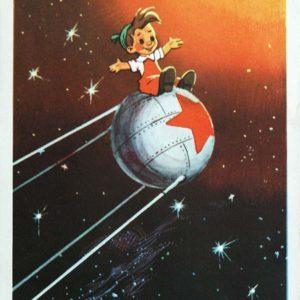 Мурзилка на спутнике, 1964 год