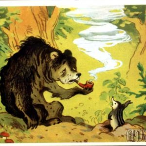 The tube and the Bear, 1955