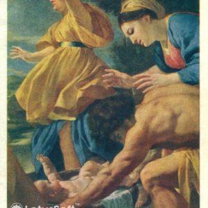 Нахождение Моисея, фрагмент). Пуссен, 1957 год