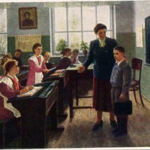 В сельской школе. Новичок. худ.Г.Малянтович, 1951 год
