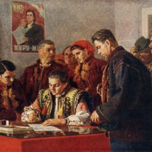 Гуцулы подписывают обращение о заключении пакта мира худ.Л.Чичкан, 1952 год