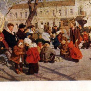 Весна худ.Т.Яблонская, 1954 год