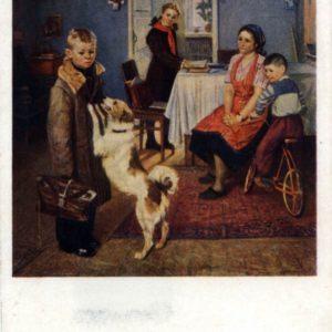 Again deuce hud.F.Reshetnikov, 1954