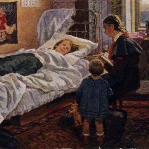The patient girlfriend hud.A.Burak, 1955