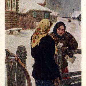 Girlfriends and hud.A.Tkachev S.Tkachev, 1956