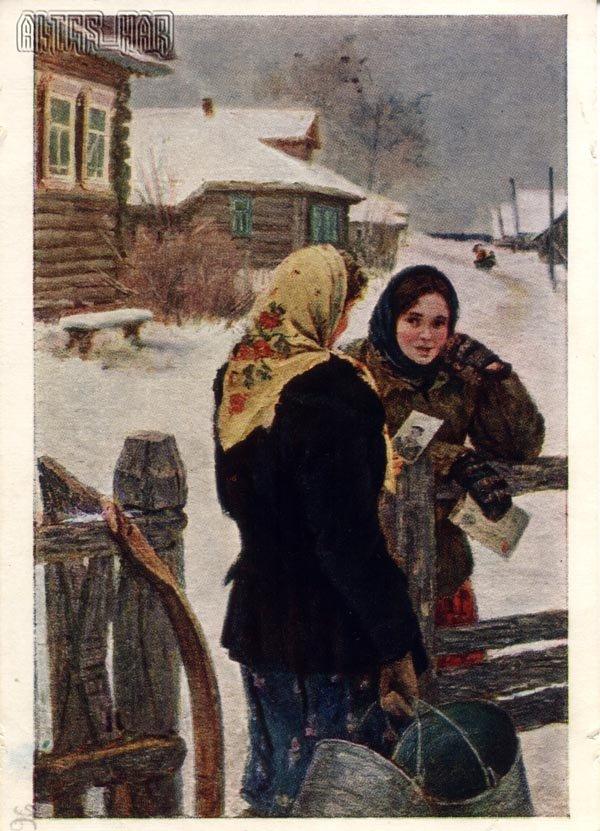 Подруги худ.А.Ткачев и С.Ткачев, 1956 год