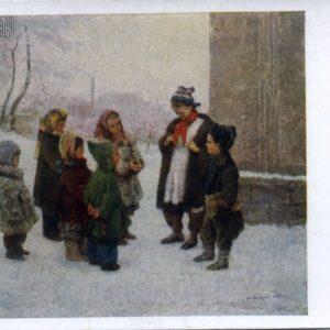 Pioneer tie hud.S.Grigorev, 1958