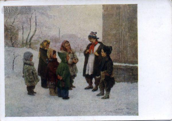 Пионерский галстук худ.С.Григорьев, 1958 год
