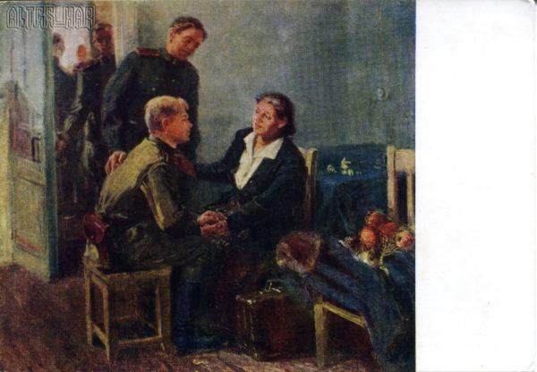 Свидание с сыном худ.А.Интезаров, 1958 год