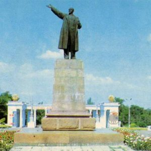 VI monument Lenin. Mariupol, 1978