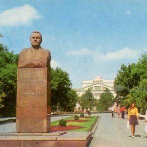 AA monument Zhdanov, 1978