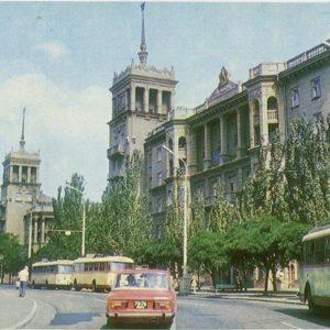 Lenin Avenue. Mariupol, 1978