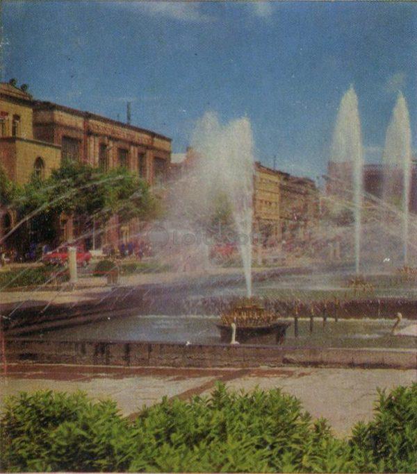 Gyumri, Leninakan), 1972