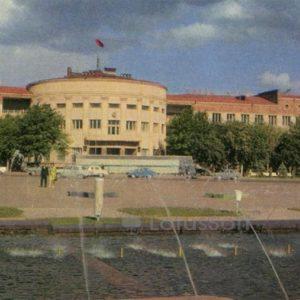 The building of the executive committee. Gyumri, Leninakan), 1972
