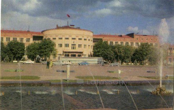 Здание исполкома. Гюмри, Ленинакан), 1972 год