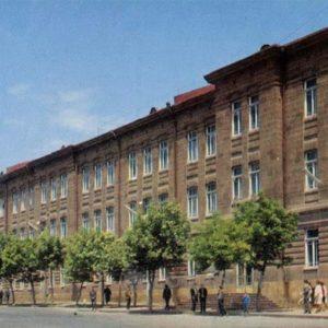 Pedagogical Institute. Gyumri, Leninakan), 1972