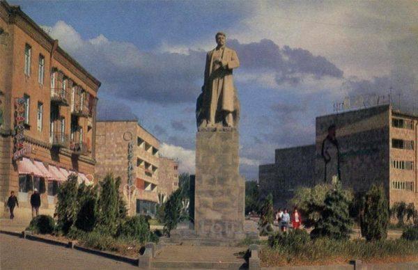 Monument to Stepan Shauiyanu. Gyumri, Leninakan), 1972