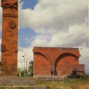 Monument to 1000 anniversary of the city of Ani. Gyumri, Leninakan), 1972