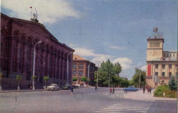 The building of the city committee of Communist Party of Armenia, 1972