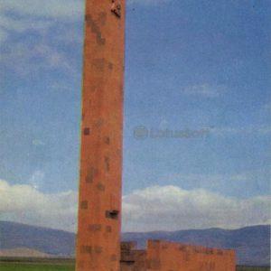 Obelisk friendship at the Tbilisi highway. Gyumri, Leninakan), 1972